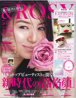 &ROSY 3/22発売号