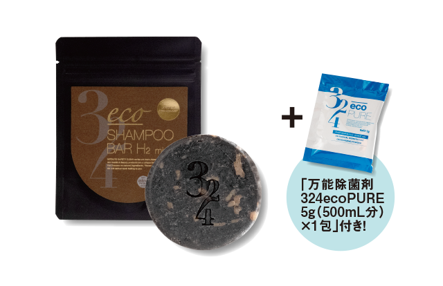SHAMPOO BAR H2 mini 30g